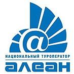 Группа компаний «Алеан», крупнейший туроператор России